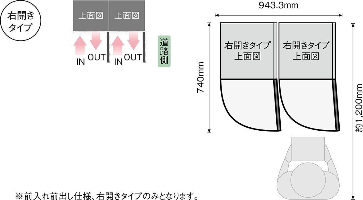 フロリア8世帯_12世帯_4M_4S+2M開閉スタイル右開きタイプ上面図イラスト