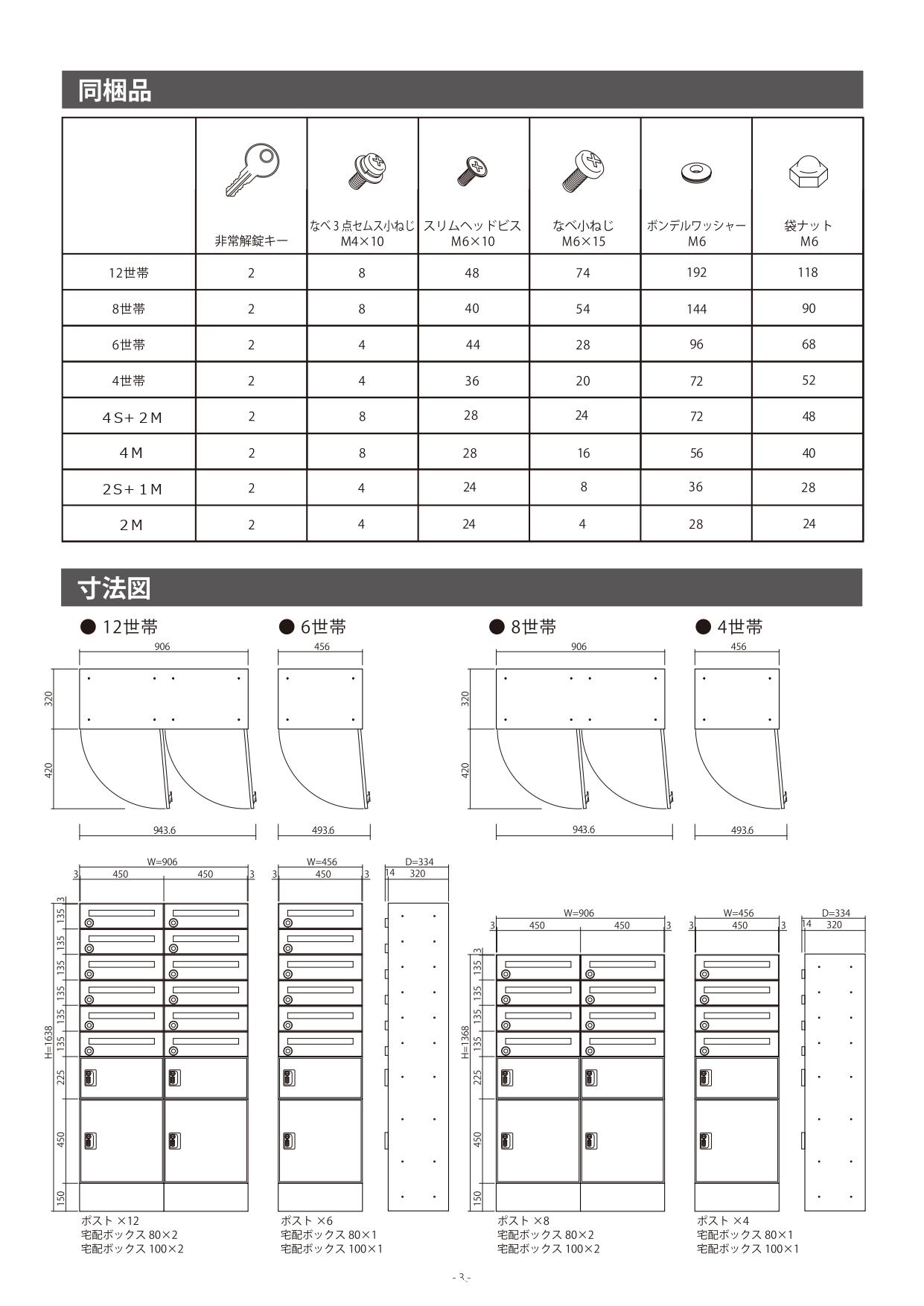 フロリア_取扱説明書_page-0013