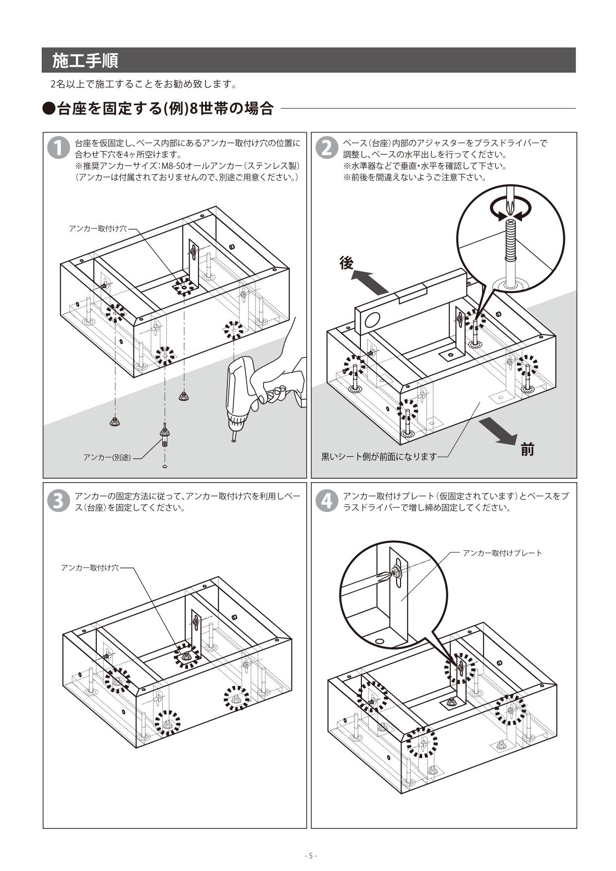 フロリア_取扱説明書_page-0015