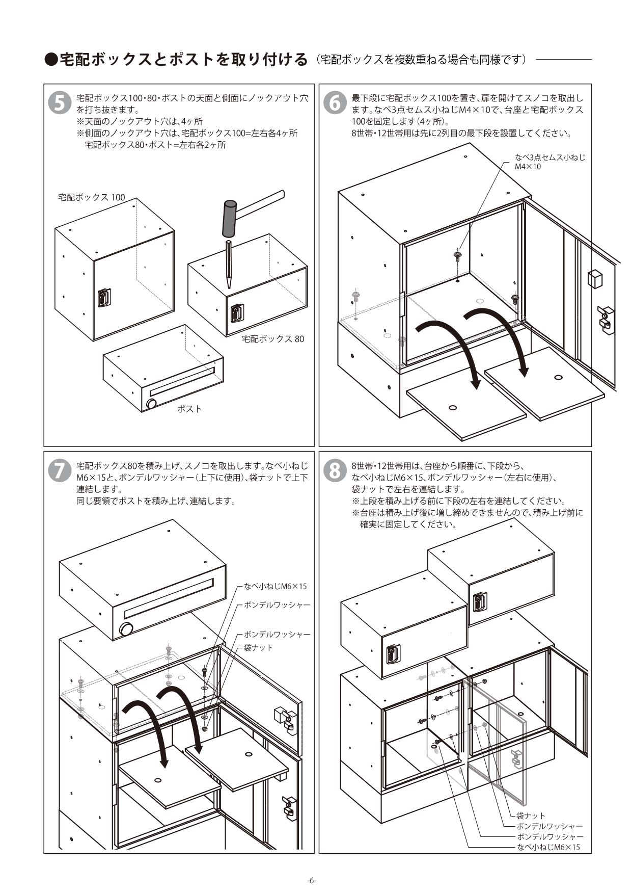 フロリア_取扱説明書_page-0016