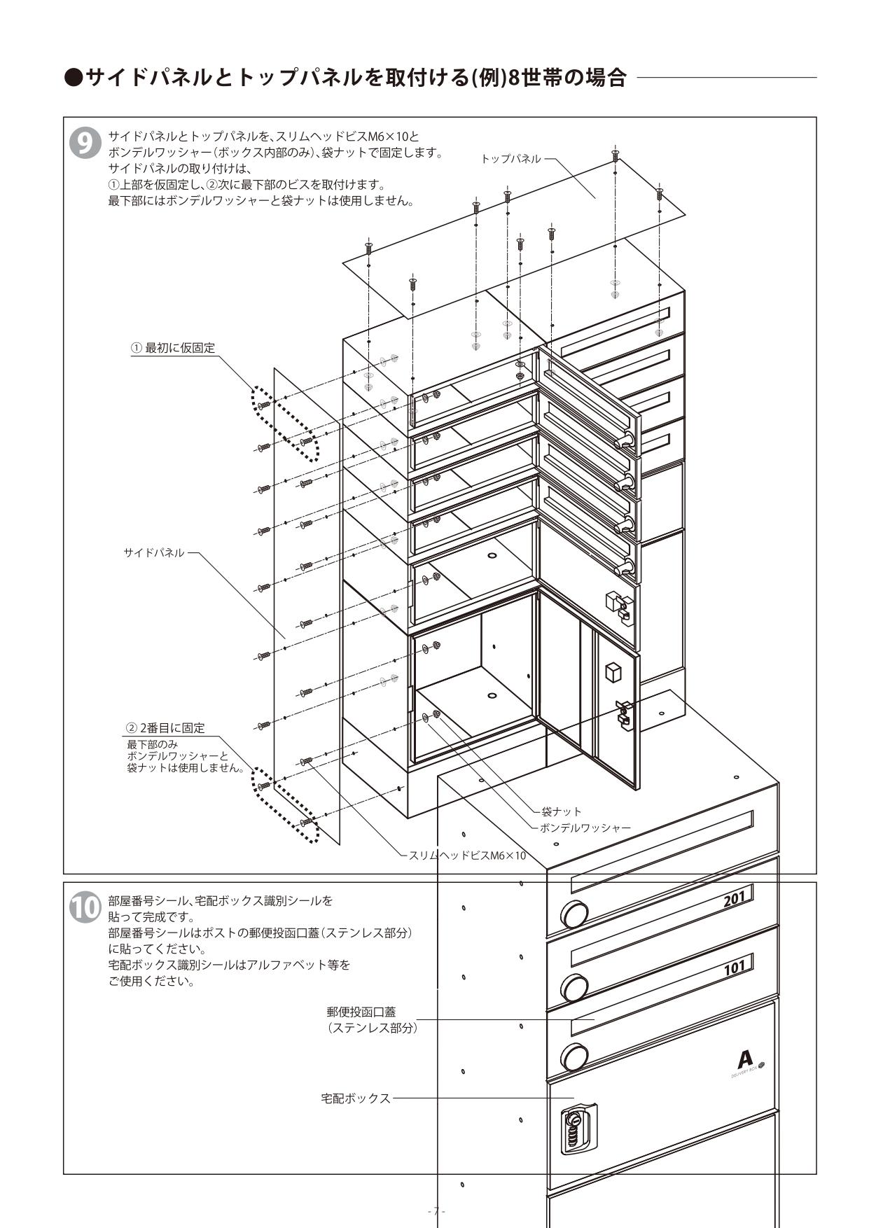 フロリア_取扱説明書_page-0017
