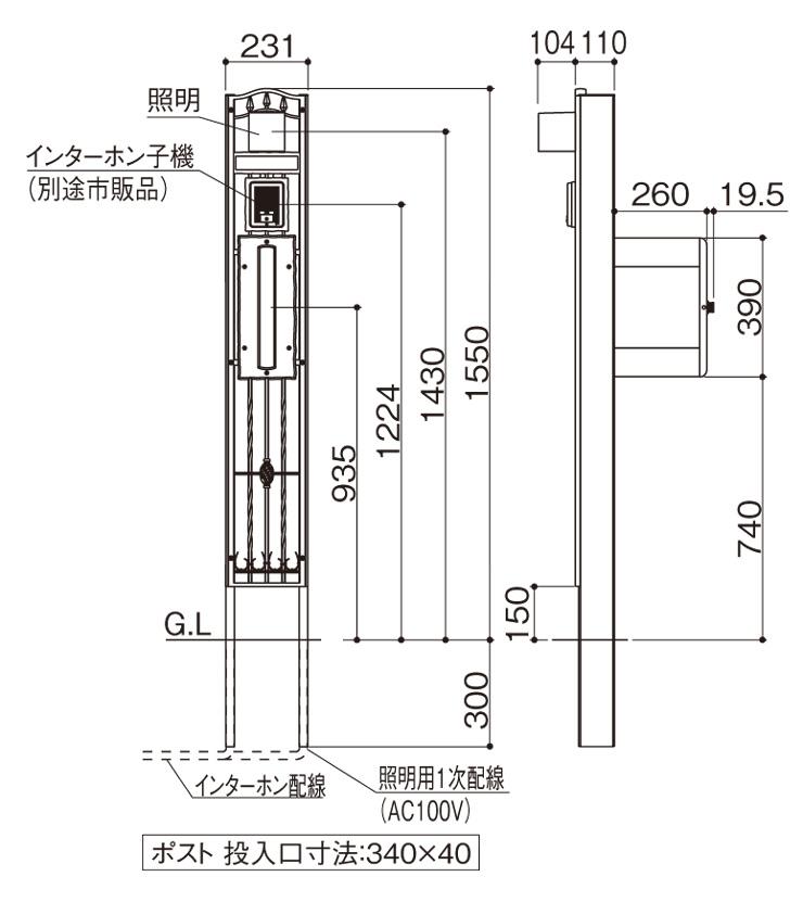 ブルーム門柱M1型 サイズ