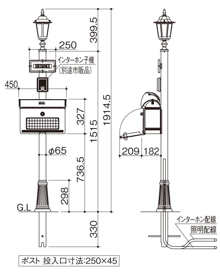 ブルーム門柱M3型 サイズ