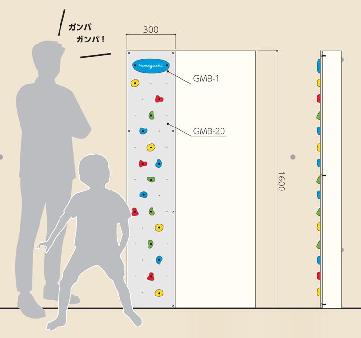 ボルタリング表札 設置イメージ