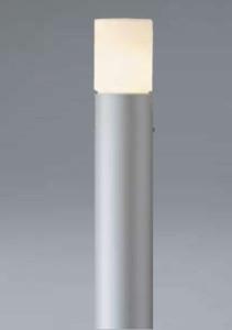 ポージィポールライトLEDUA0100512シルバー電球色