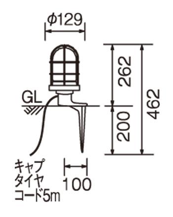 ポージィポールライトUNOG043 サイズ