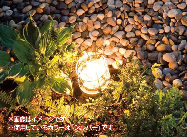 ポージィポールライトUNOG043 設置イメージ