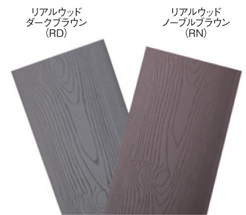 マイティウッド リアルウッド 板カラー