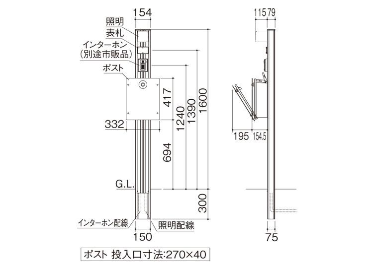 MYGP2H-16SN