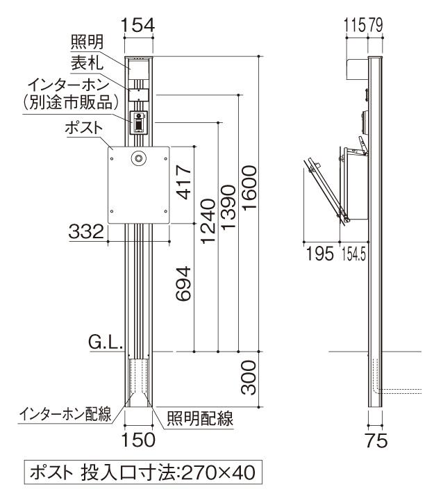マイ門柱2型 化粧パネル付 据付図