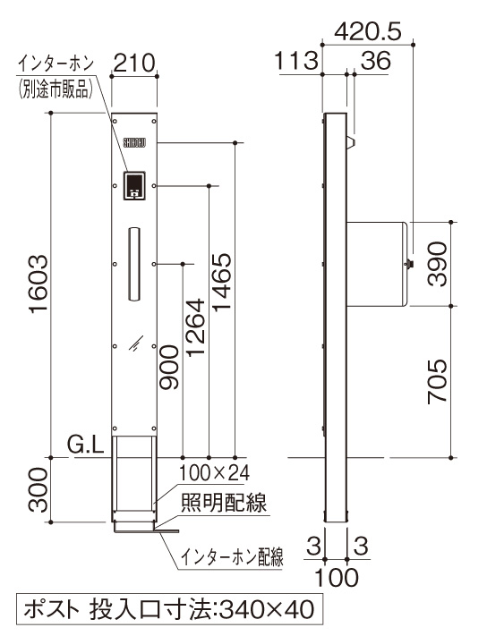 マイ門柱SI型ポリカタイプ サイズ