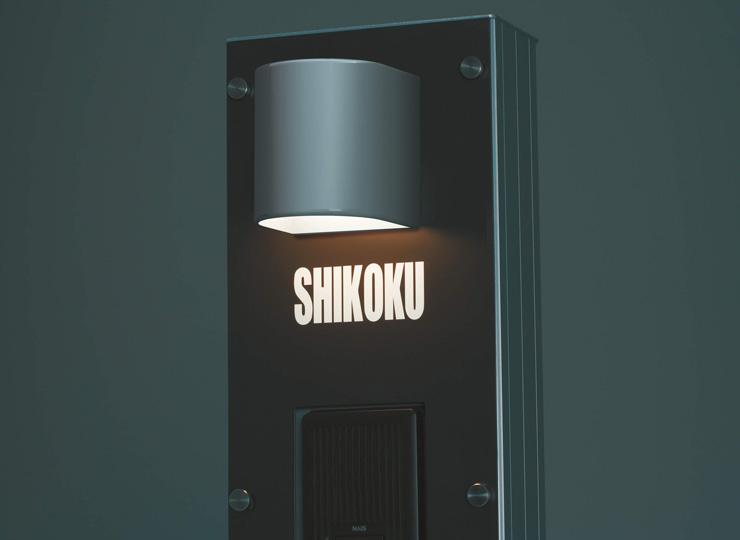 マイ門柱SI型 アルミタイプ 照明