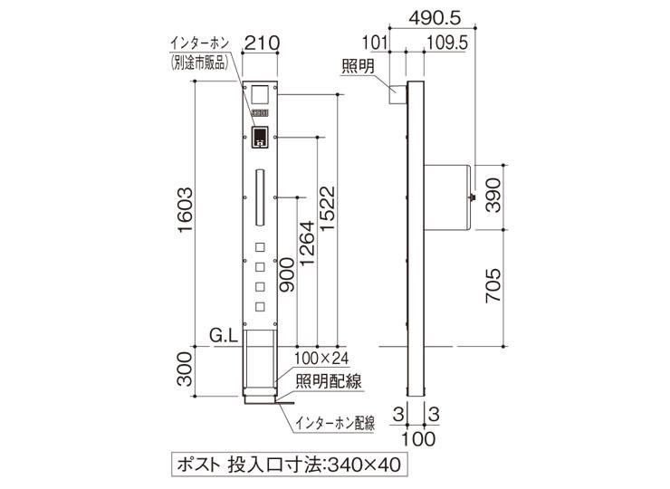 MYGPSI-16MS-MR