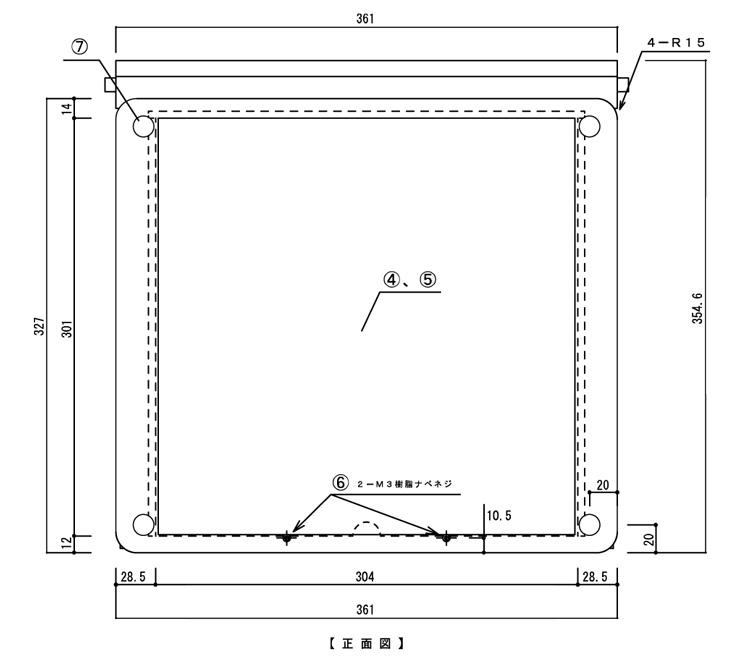 マルカートエクリプスデコ 図面 (1)