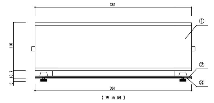 マルカートエクリプスデコ 図面 (2)