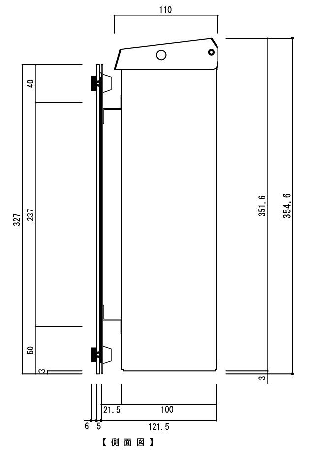 マルカートエクリプスデコ 図面 (3)