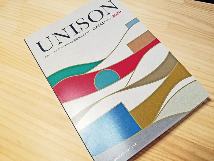 ユニソン 2020年カタログ