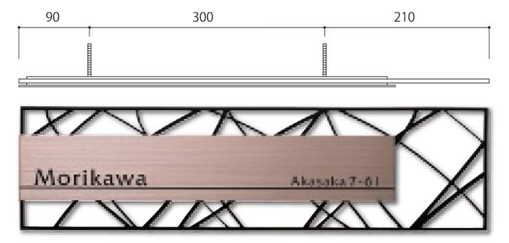 ラティーレ WDLO-1 サイズ
