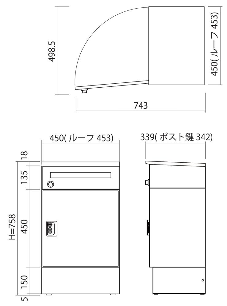 リピットDBポスト有り(ルーフ付)_サイズ (2)