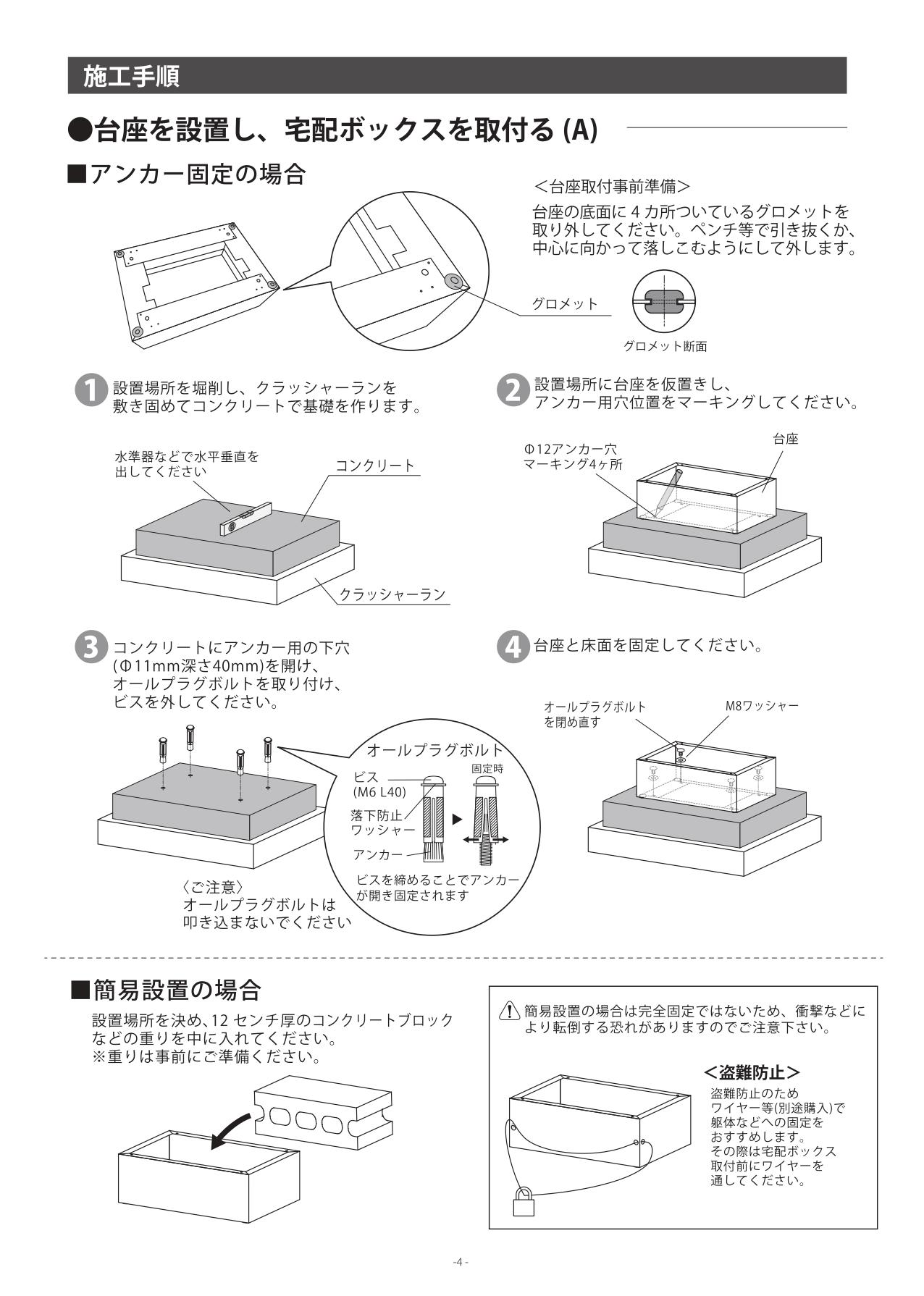 リピットDB_取扱説明書_page-0013