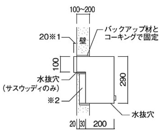 ルージュダンボ05 参考施工図