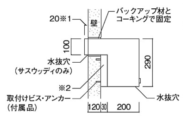 ルージュダンボ15 参考施工図