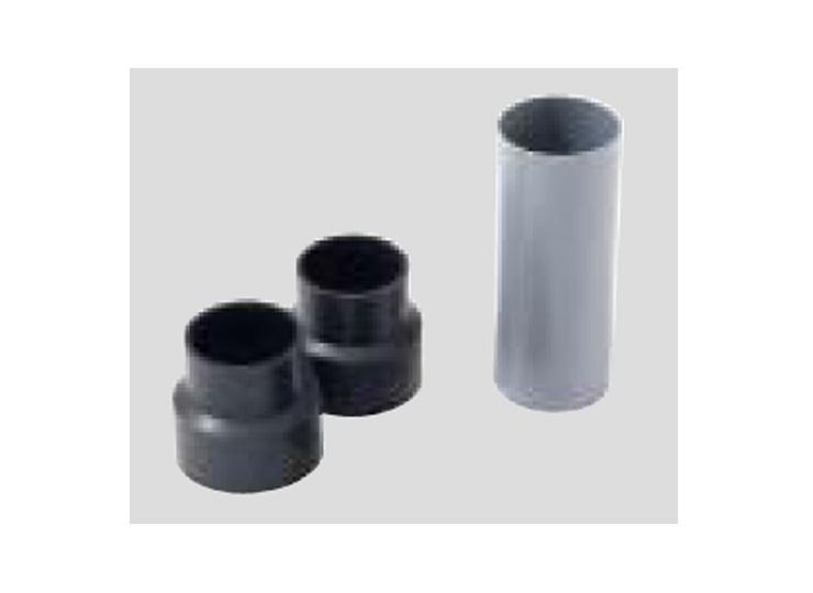 レインキーパーP2型 角樋用取付セット