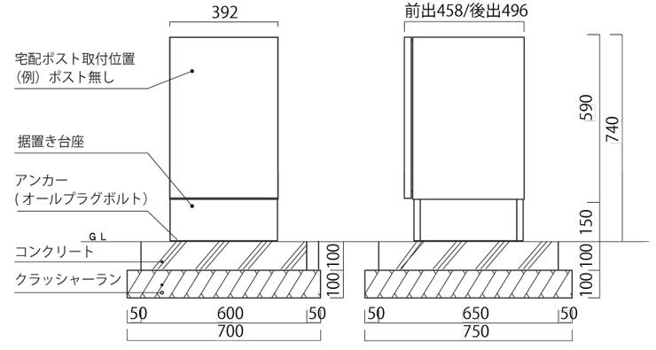 ヴィコDB据置き台座 参考施工図
