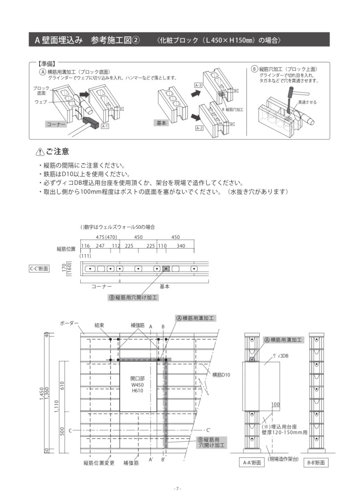 ヴィコDB100_取扱説明書_page-0015