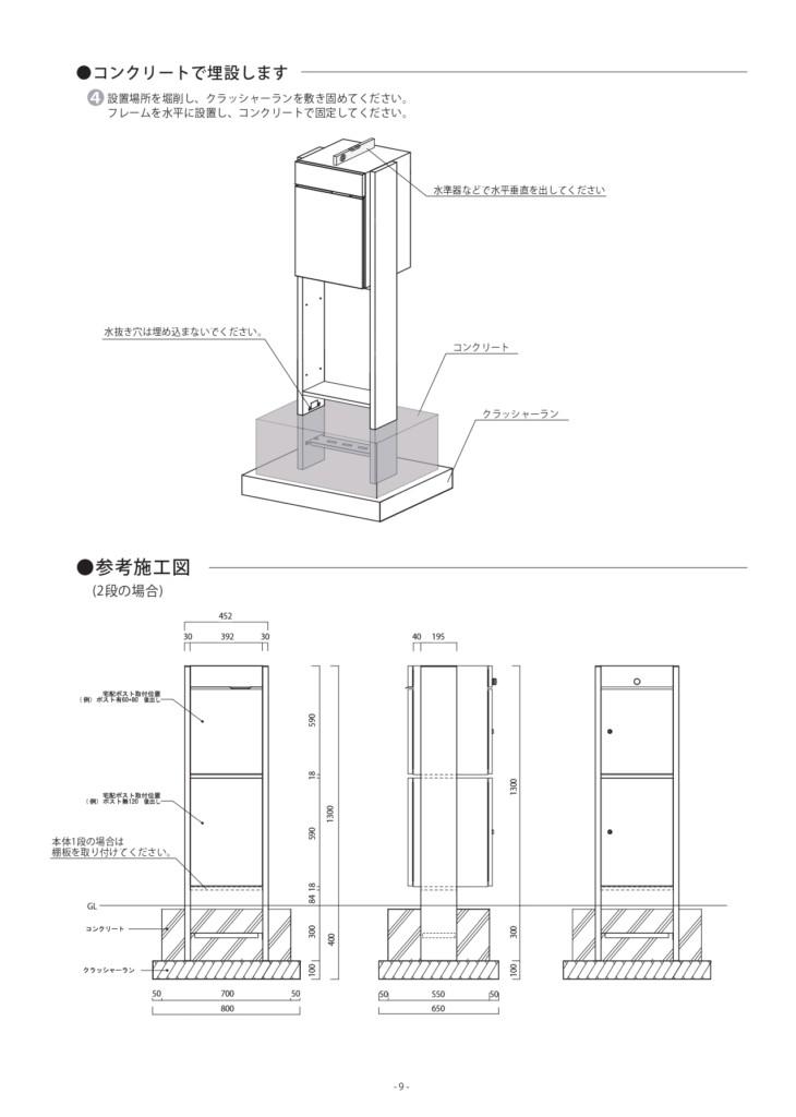 ヴィコDB100_取扱説明書_page-0017