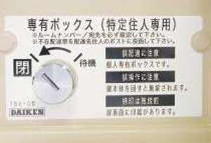 宅配ボックスTBX-G シリンダー錠 (1)