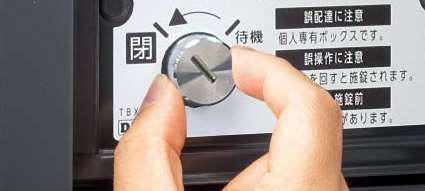 宅配ボックスTBX-G 施錠