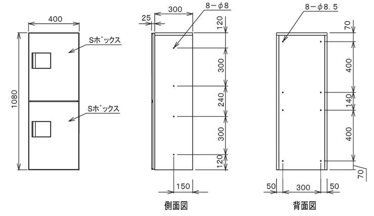 宅配ボックスTBX-G2S サイズ