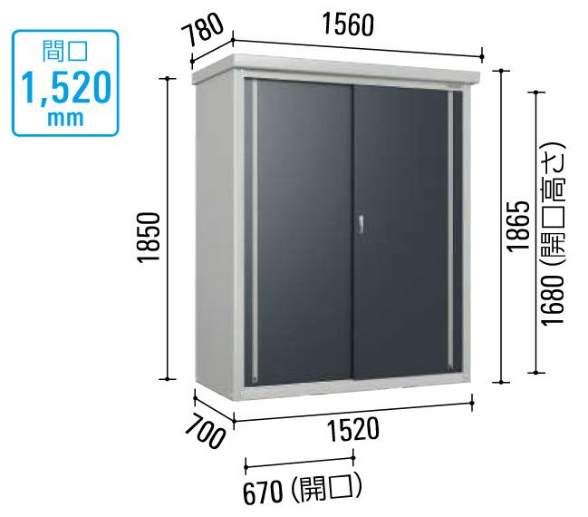 小型物置DM-GY157 サイズ