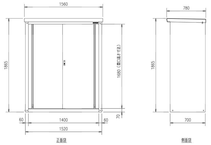 小型物置DM-GY157 図面