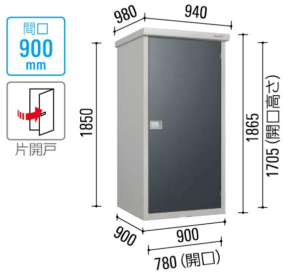 小型物置DM-GY099 イメージ