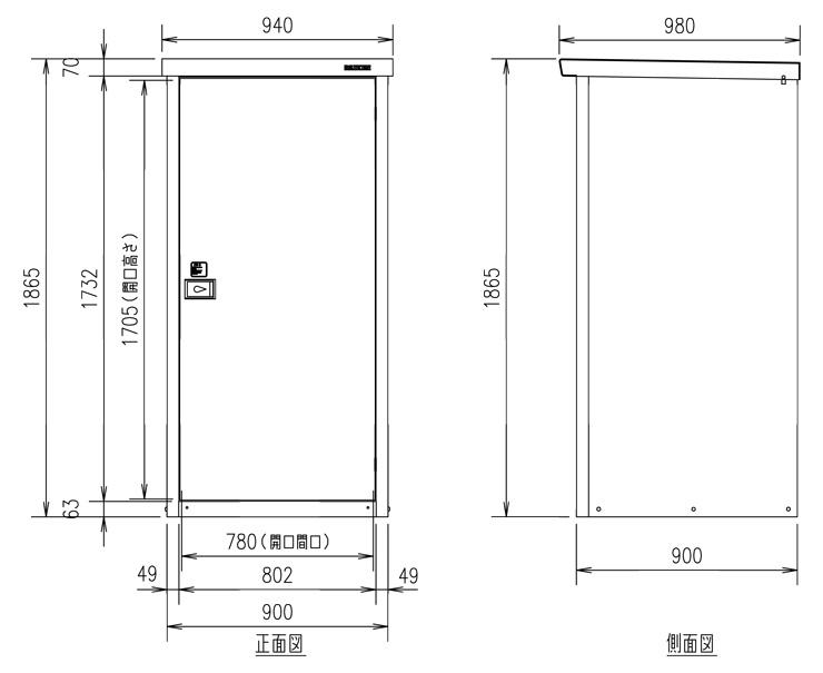 小型物置DM-GY099 サイズ
