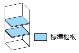 小型物置DM-GY099 棚板