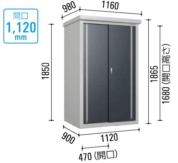小型物置DM-GY119 サイズ