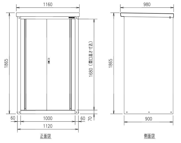 小型物置DM-GY119 寸法図