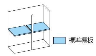 小型物置DM-GY119 棚板
