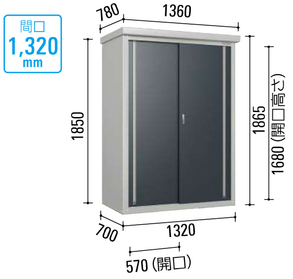 小型物置DM-GY137 サイズ (2)