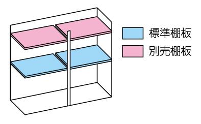 小型物置DM-GY137 棚板
