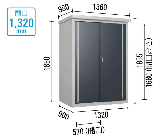 小型物置DM-GY139 サイズ