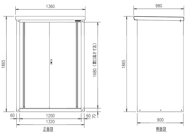 小型物置DM-GY139 寸法