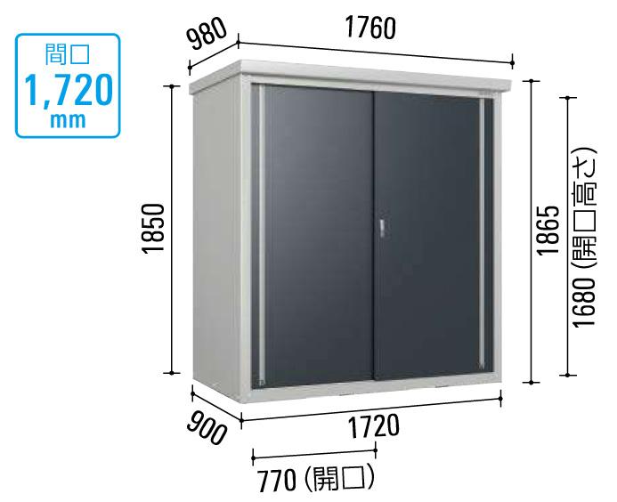 小型物置DM-GY179 サイズ
