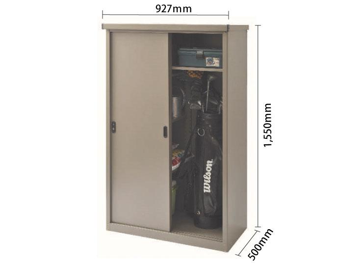 物置AD-9255C サイズ