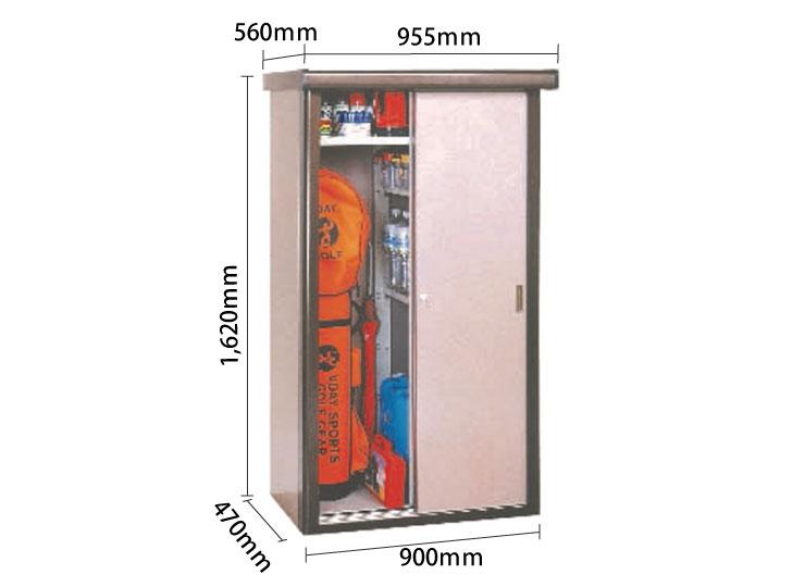 物置DM-0808型 サイズ