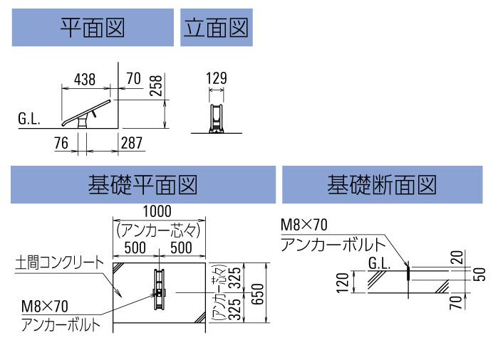 独立式スタンドCS-D サイズ