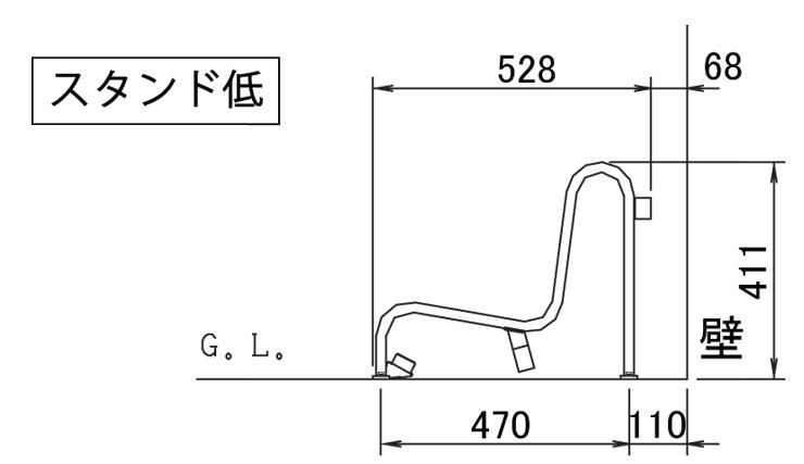 独立式スタンドCS-G スタンド低 サイズ